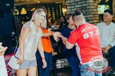 Вечеринка «Ретро FM», 20 июля 2018 - Ресторан «Максимилианс» Новосибирск - 44