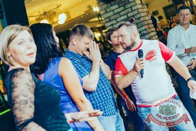 Вечеринка «Ретро FM», 20 июля 2018 - Ресторан «Максимилианс» Новосибирск - 45