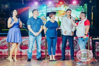 Вечеринка «Ретро FM», 20 июля 2018 - Ресторан «Максимилианс» Новосибирск - 48