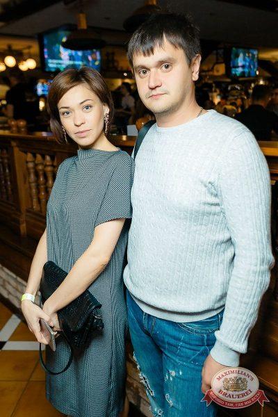 Стендап: Комаров и Амарян, 25 июля 2018 - Ресторан «Максимилианс» Новосибирск - 25