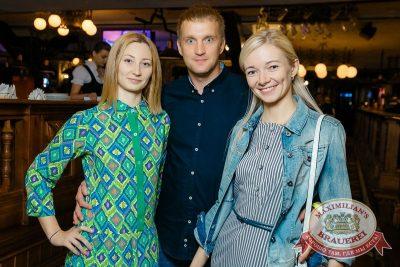 Стендап: Комаров и Амарян, 25 июля 2018 - Ресторан «Максимилианс» Новосибирск - 29