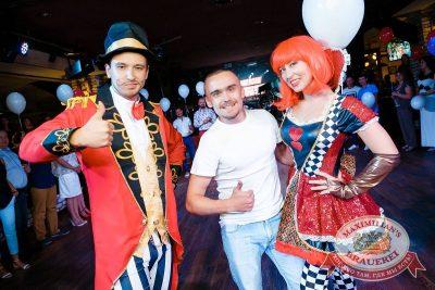 День именинника, 28 июля 2018 - Ресторан «Максимилианс» Новосибирск - 20
