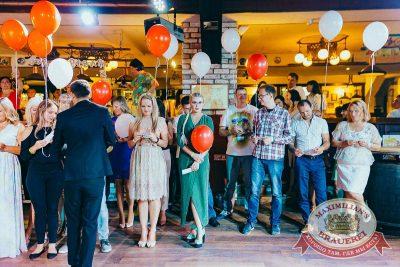 День именинника, 28 июля 2018 - Ресторан «Максимилианс» Новосибирск - 29