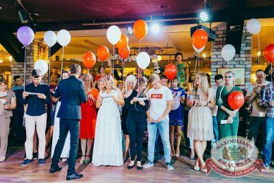 День именинника, 28 июля 2018 - Ресторан «Максимилианс» Новосибирск - 30