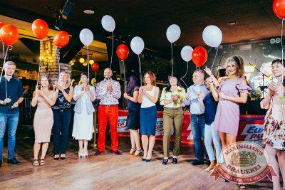 День именинника, 28 июля 2018 - Ресторан «Максимилианс» Новосибирск - 31