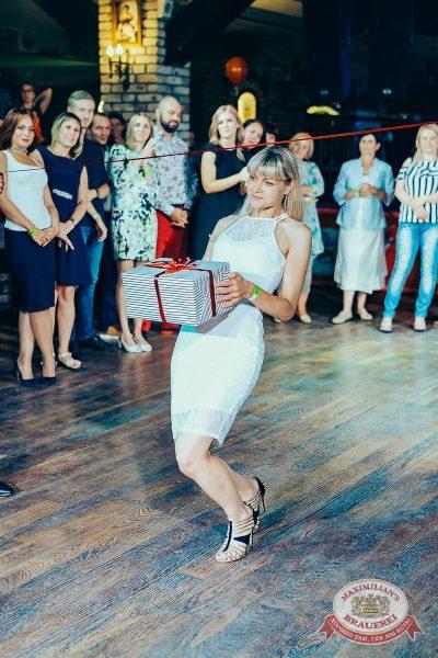 День именинника, 28 июля 2018 - Ресторан «Максимилианс» Новосибирск - 35