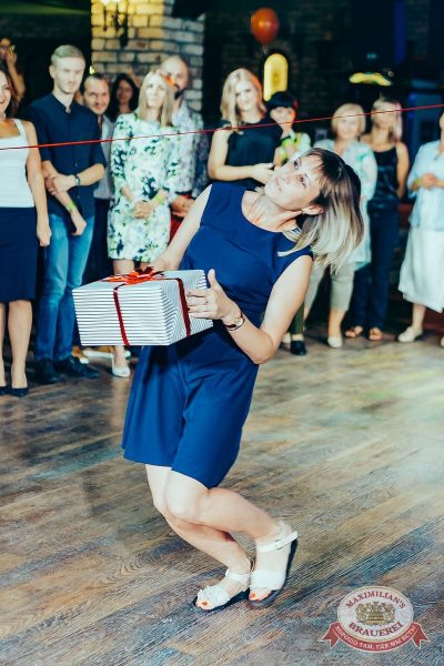 День именинника, 28 июля 2018 - Ресторан «Максимилианс» Новосибирск - 36
