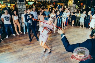 День именинника, 28 июля 2018 - Ресторан «Максимилианс» Новосибирск - 39