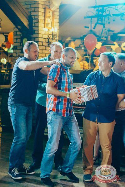 День именинника, 28 июля 2018 - Ресторан «Максимилианс» Новосибирск - 40