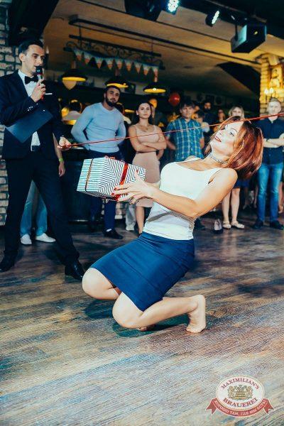 День именинника, 28 июля 2018 - Ресторан «Максимилианс» Новосибирск - 45