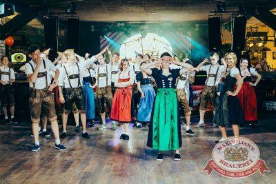 День именинника, 28 июля 2018 - Ресторан «Максимилианс» Новосибирск - 52