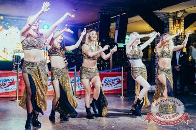 День именинника, 28 июля 2018 - Ресторан «Максимилианс» Новосибирск - 55
