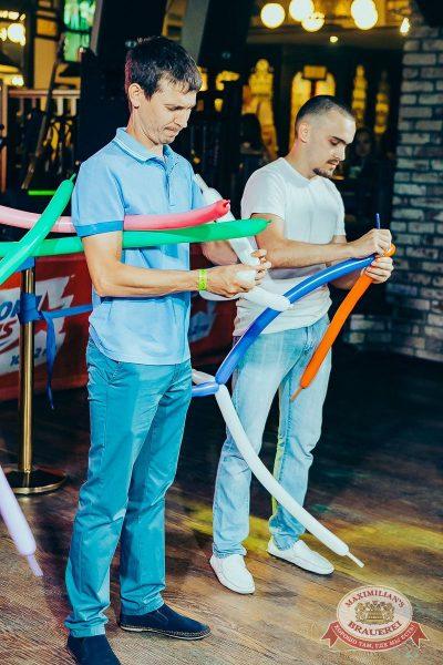 День именинника, 28 июля 2018 - Ресторан «Максимилианс» Новосибирск - 61