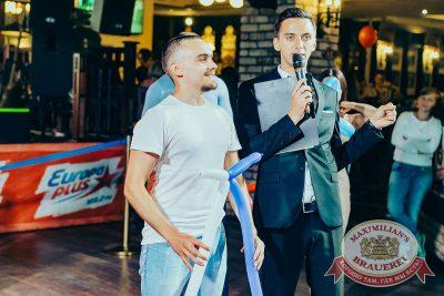 День именинника, 28 июля 2018 - Ресторан «Максимилианс» Новосибирск - 63