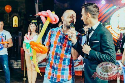 День именинника, 28 июля 2018 - Ресторан «Максимилианс» Новосибирск - 64