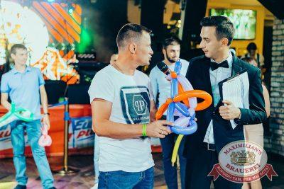 День именинника, 28 июля 2018 - Ресторан «Максимилианс» Новосибирск - 65