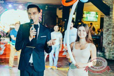 День именинника, 28 июля 2018 - Ресторан «Максимилианс» Новосибирск - 69