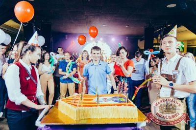 День именинника, 28 июля 2018 - Ресторан «Максимилианс» Новосибирск - 71