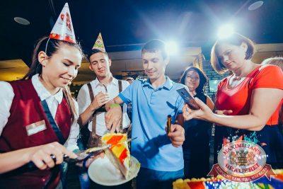 День именинника, 28 июля 2018 - Ресторан «Максимилианс» Новосибирск - 73
