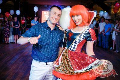 День именинника, 28 июля 2018 - Ресторан «Максимилианс» Новосибирск - 13