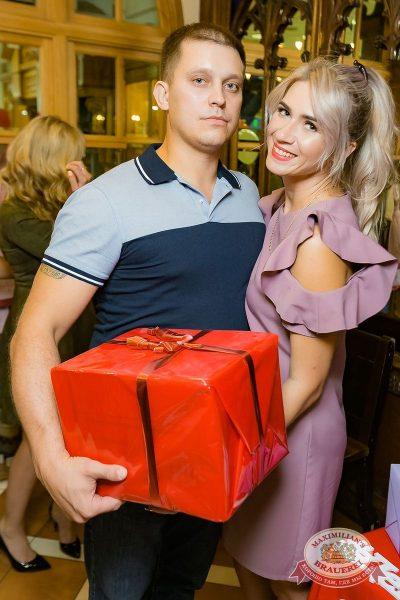 День именинника, 28 июля 2018 - Ресторан «Максимилианс» Новосибирск - 7