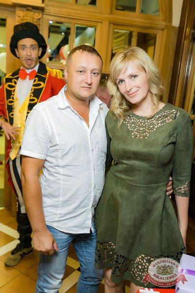 День именинника, 28 июля 2018 - Ресторан «Максимилианс» Новосибирск - 8