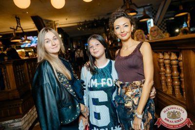 Artik & Asti, 2 августа 2018 - Ресторан «Максимилианс» Новосибирск - 001