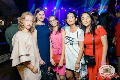 Artik & Asti, 2 августа 2018 - Ресторан «Максимилианс» Новосибирск - 003