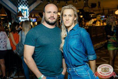 Artik & Asti, 2 августа 2018 - Ресторан «Максимилианс» Новосибирск - 004