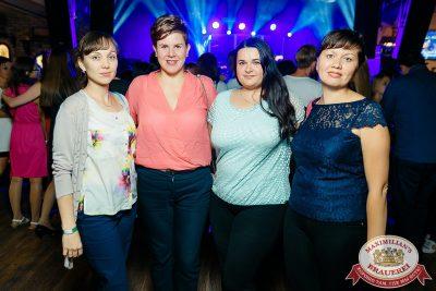 Artik & Asti, 2 августа 2018 - Ресторан «Максимилианс» Новосибирск - 005