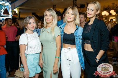 Artik & Asti, 2 августа 2018 - Ресторан «Максимилианс» Новосибирск - 012