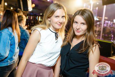 Artik & Asti, 2 августа 2018 - Ресторан «Максимилианс» Новосибирск - 013