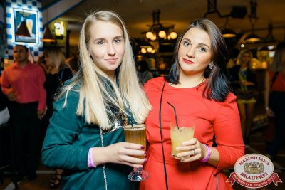 Artik & Asti, 2 августа 2018 - Ресторан «Максимилианс» Новосибирск - 014