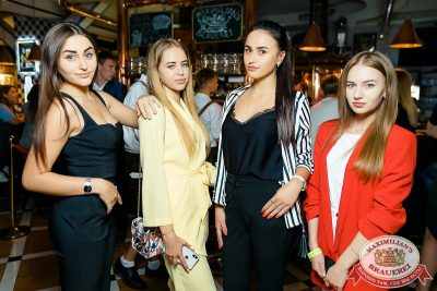 Artik & Asti, 2 августа 2018 - Ресторан «Максимилианс» Новосибирск - 024