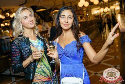 Artik & Asti, 2 августа 2018 - Ресторан «Максимилианс» Новосибирск - 026