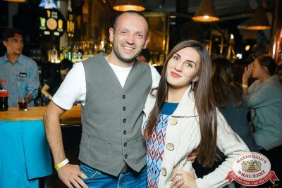 Artik & Asti, 2 августа 2018 - Ресторан «Максимилианс» Новосибирск - 031