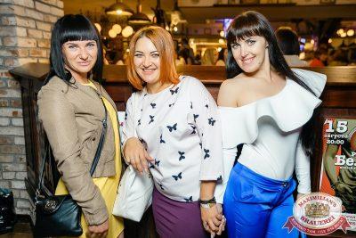 Artik & Asti, 2 августа 2018 - Ресторан «Максимилианс» Новосибирск - 034