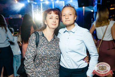 Artik & Asti, 2 августа 2018 - Ресторан «Максимилианс» Новосибирск - 035