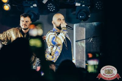 Artik & Asti, 2 августа 2018 - Ресторан «Максимилианс» Новосибирск - 063
