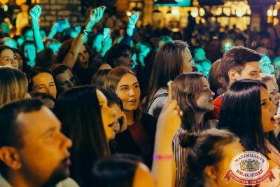 Artik & Asti, 2 августа 2018 - Ресторан «Максимилианс» Новосибирск - 090
