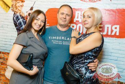 День строителя, 10 августа 2018 - Ресторан «Максимилианс» Новосибирск - 1