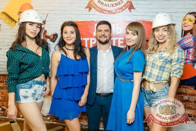День строителя, 10 августа 2018 - Ресторан «Максимилианс» Новосибирск - 10