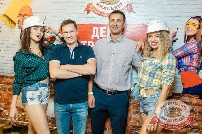 День строителя, 10 августа 2018 - Ресторан «Максимилианс» Новосибирск - 11