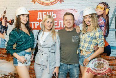 День строителя, 10 августа 2018 - Ресторан «Максимилианс» Новосибирск - 12