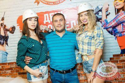 День строителя, 10 августа 2018 - Ресторан «Максимилианс» Новосибирск - 13