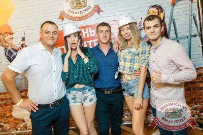 День строителя, 10 августа 2018 - Ресторан «Максимилианс» Новосибирск - 14
