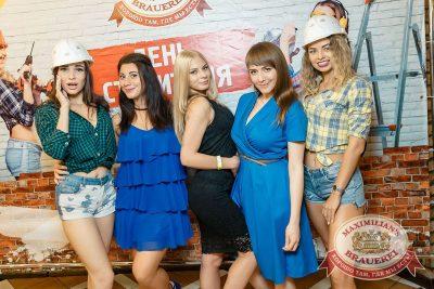 День строителя, 10 августа 2018 - Ресторан «Максимилианс» Новосибирск - 15