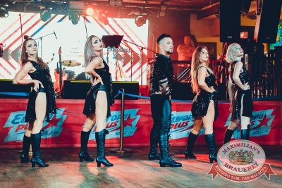 День строителя, 10 августа 2018 - Ресторан «Максимилианс» Новосибирск - 16