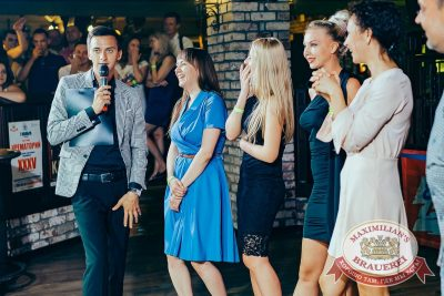 День строителя, 10 августа 2018 - Ресторан «Максимилианс» Новосибирск - 17
