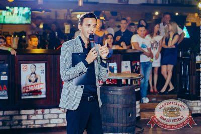 День строителя, 10 августа 2018 - Ресторан «Максимилианс» Новосибирск - 19